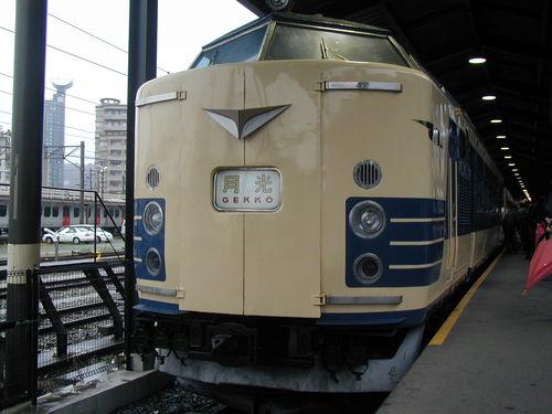 Pb230020